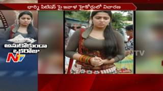 High Court to Hear Actress Charmi Petition Today || Tollywood in Drugs Case || NTV - NTVTELUGUHD