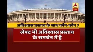 No-Confidence Motion: Know who all are in favour of it - ABPNEWSTV