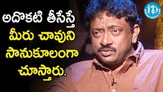 Director Ram Gopal Varma Advices To Old Age People | Ramuism 2nd Dose - IDREAMMOVIES