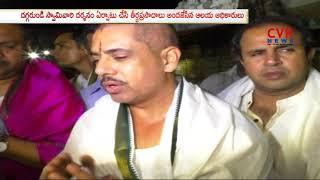 Robert Vadra Visits Tirumala Tirupati Devasthanam   CVR NEWS - CVRNEWSOFFICIAL