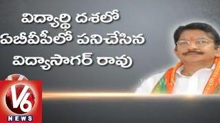 Modi government appoints TBJP Vidyasagar Rao as Maharashtra Governor - V6NEWSTELUGU