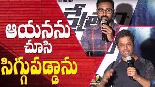 'I felt ashamed after meeting him' || Kurukshetram trailer launch || Arjun || Prasanna - IGTELUGU