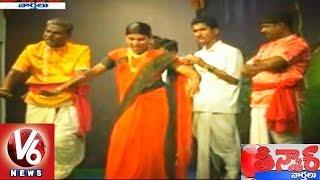 Midde Ramulu 4th Death Anniversary - Oggu Katha - Indian folklore artist - Teenmaar News - V6NEWSTELUGU