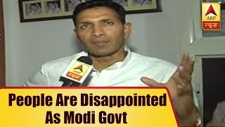 People are disappointed as Modi govt failed to fulfill its promise in 4 years: Congress le - ABPNEWSTV