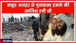 Pulwama Incident: पुलवामा घटना पर बड़ा खुलासा; मसूद अजहर ने दिया था हमले का हुक्म - ITVNEWSINDIA