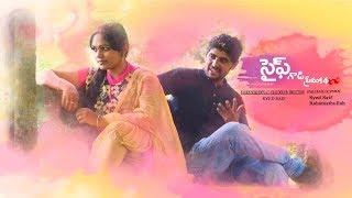 సైఫ్ గాడి ప్రేమ కథ ||Telugu latest kadapa Love story||telugu viral video of 2018 - YOUTUBE
