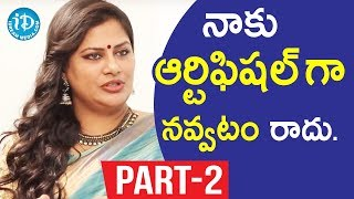 Actress Madhavi Exclusive Interview Part #2 || Soap Stars With Harshini - IDREAMMOVIES