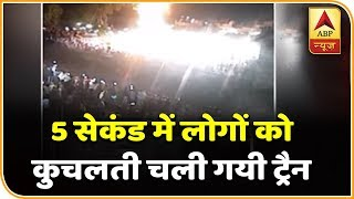Amritsar Train Accident: Families who lost their member talk to ABP News - ABPNEWSTV