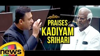 Akbaruddin Owaisi Praises Kadiyam Srihari In TS Ammembly | Mango News - MANGONEWS