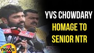 YVS Chowdary Homage To Senior NTR, 22nd Anniversary Of NTR at NTR Gardens | Mango News - MANGONEWS