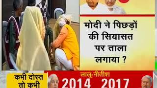 Deshhit: Mayawati, Mulayam share stage after 24 years - ZEENEWS