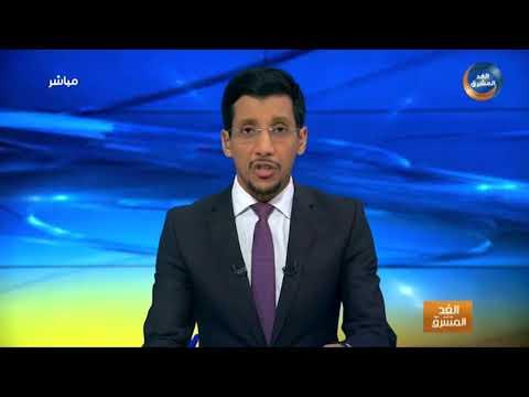 نشرة أخبار التاسعة مساءً | البنتاجون: إسقاط درون في ذمار عمل استفزازي إيراني خطير(21 أغسطس)