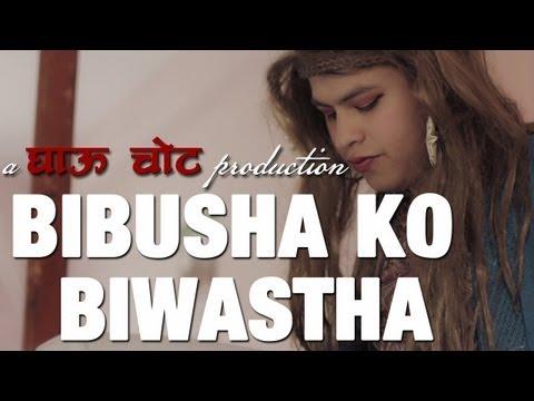 Bibusha Ko Biwastha : Nepali Short Film