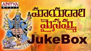 Popular Bonalu Special Songs Jukebox   Telugu  Devotional Songs - ADITYAMUSIC