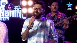 Remo Remo | Columbus Columbus songs Medley - Star Maa Music Studio - MAAMUSIC