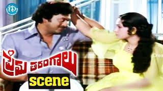 Prema Tarangalu Movie Scenes - Chiranjeevi Writes A Love Letter To Sujatha    Jayasudha - IDREAMMOVIES