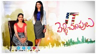 IT Pelli Choopulu ||Telugu Short film 2017 || Short Film Talkies ||directed by Sampath Kumar Manne - YOUTUBE