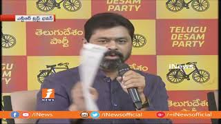 TDP MP CM Ramesh Speaks To Media After IT Raids Completed On His Assets | iNews - INEWS