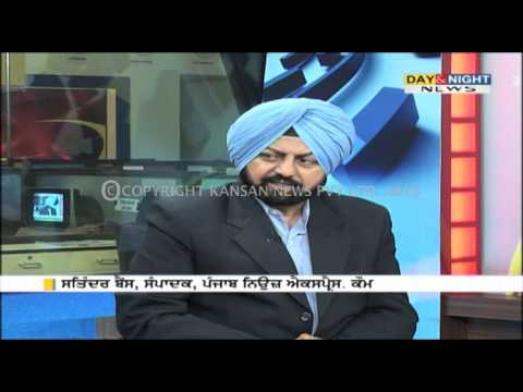 <p>Satinder Bains in debate on rape cases-Day and Night TV</p>