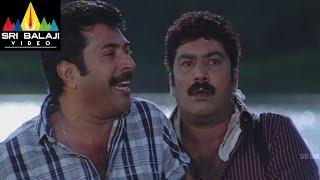 Dronacharya Movie Mammootty Introduction Scene || Mammootty, Navya Nair - SRIBALAJIMOVIES