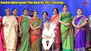 Sankarabharanam Film Awards 2017 Function | K Vishwananth | Tulasi | Regina Cassandra - TELUGUONE