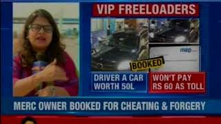 Mumbai: Mercedes driver uses fake VVIP pass to avoid Sea Link toll, booked for cheating and forgery - NEWSXLIVE