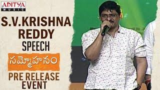 Director S.V.Krishna Reddy Speech @ Sammohanam Pre-Release Event | Sudheer Babu, Aditi Rao Hydari - ADITYAMUSIC