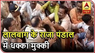 Mumbai Live: Police and volunteers at Lalbaugcha Raja get in argument over queue mismanagement - ABPNEWSTV