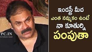 Producer Naga Babu About Telugu Film Industry | TFPC - TFPC