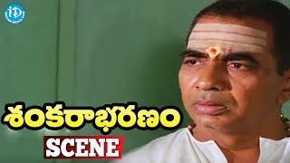 Sankarabharanam Movie Scenes - Shankara Sastry Takes Tulasi With Him To An Event || J.V. Somayajulu - IDREAMMOVIES