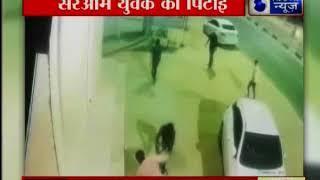जयपुर में सरे आम हुई युवक की फ़िल्मी अंदाज़ में पिटाई - ITVNEWSINDIA