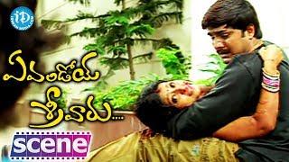 Evandoy Sreevaru Movie - Sneha, Srikanth Emotional Scene - IDREAMMOVIES