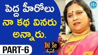 Versatile Writer Balabadrapatruni Ramani Interview - Part #6 || Dil Se With Anjali - IDREAMMOVIES