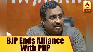 BJP ENDS ALLIANCE With PDP In Jammu & Kashmir | ABP News - ABPNEWSTV