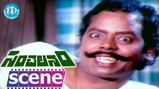Sanchalanam Movie Scenes - Suthivelu Fools His Wife    Mohan Babu    Madhavi - IDREAMMOVIES