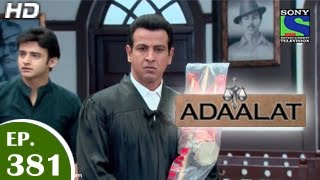 Adaalat : Episode 381 - 14th Decmber 2014