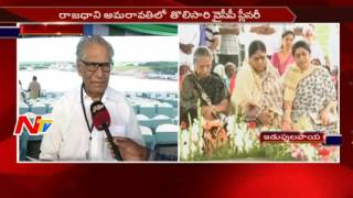 Face to Face with YV Subba Reddy and Ummareddy Venkateswarlu || YSRCP Plenary 2017 || NTV - NTVTELUGUHD