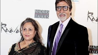 Amitabh and Jaya Bachchan Launched World's Most Advanced Technology - THECINECURRY