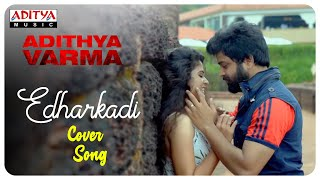 Adithya Varma Edharkadi Cover Song | Adithya Varma | Radhan | Sid Sriram - ADITYAMUSIC