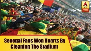 Senegal Fans Won Hearts By Cleaning The Stadium After The Match | ABP News - ABPNEWSTV