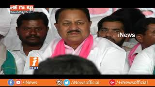 D Srinivas All Set To Join Congress After MLC Bhupathi Reddy Joins TRS | Nizamabad | Loguttu | iNews - INEWS