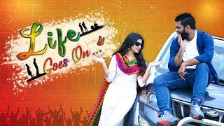 Life Goes On - Telugu short film 2019 || Y2K productions || Directed By K.Kundhan - YOUTUBE