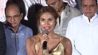 Captain Rana Pratap Movie Audio Launch   TFPC - TFPC