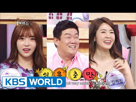 Family's Dignity: Full House | 가족의 품격: 풀 하우스 - Ep.67 (2014.07.23)