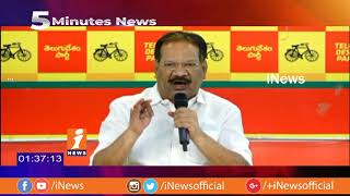 AP & Telangana Today News Updates | 5 Minutes Fast News (14-11-2018 ) | iNews - INEWS