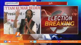 KCR Suppress Media In His Rule | TPCC Chief Uttam Kumar Reddy at Meet The Press | iNews - INEWS