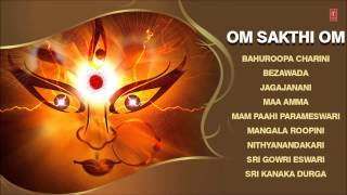 Om Sakthi Om Telugu Devi Bhajans Full Audio Songs Juke Box - TSERIESBHAKTI