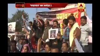 Sansani: Countdown begins for the release of film 'Padmaavat' amidst protest of Rajput com - ABPNEWSTV