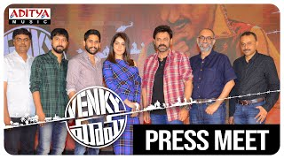 Venky Mama Press Meet | Daggubati Venkatesh, Akkineni Naga Chaitanya | Thaman S - ADITYAMUSIC