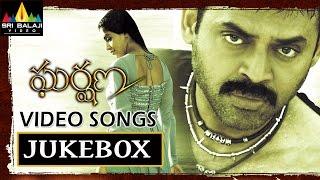 Gharshana Songs Juke Box   Video Songs Back to Back   Venkatesh, Asin   Sri Balaji Video - SRIBALAJIMOVIES